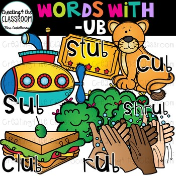 Words with -ub  {Word Family Clip Art}