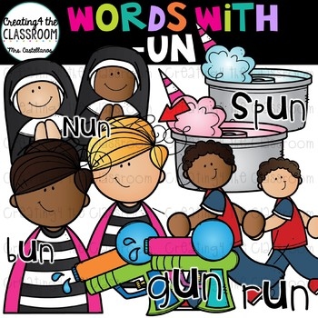 Words with -un  {Word Family Clip Art}