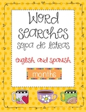 Wordsearch-bilingual months