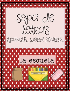 Wordsearch-school supplies in spanish