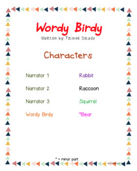 Wordy Birdy by Tammi Sauer- Readers' Theater Script & More!  Fluency-Common Core