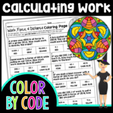 Work, Force, & Distance Science Color By Number or Quiz