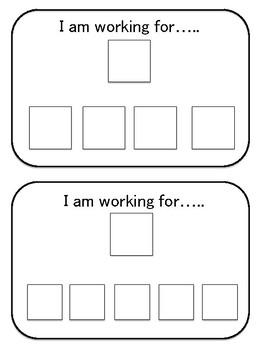Work/Task Cards