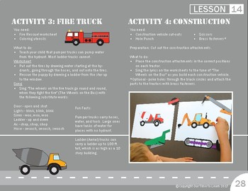 Work Vehicles Lesson Plan