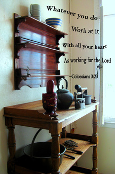 Work With All Your Heart Inspirational Poster