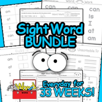 Word Work - Sight Word Fluency Review First Grade - Bundle
