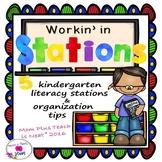 Kindergarten Literacy Stations- Organization Ideas and Activities