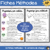 English language learners Strategies Mega Pack