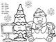 Winter Literacy Activities {Working in a Winter Wonderland