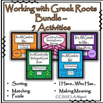 Greek Roots - bundled (5 activities)