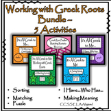 Greek Roots - bundled (5 activities)