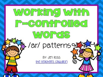 Working with R-Controlled Words: ar words