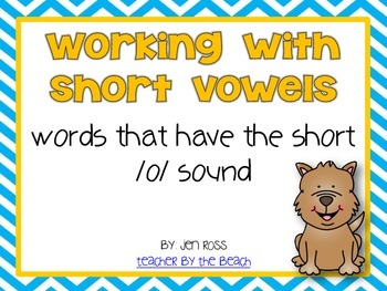 Working with Short Vowels: Short O