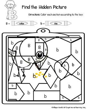Working with the Alphabet Mega Bundle!