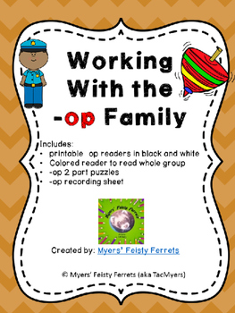 Working with the -op family