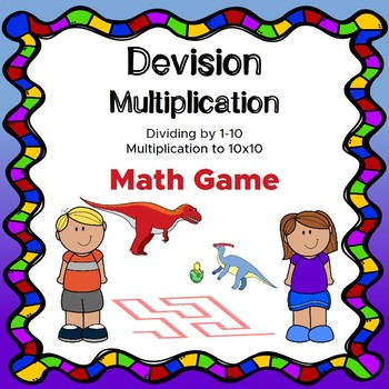 Worksheet Dividing by 1-10 Multiplication to 10x10 NO PREP