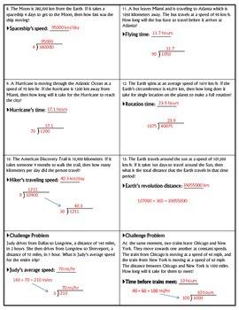 Worksheet: Speed Math Challenge Version 1 by Travis Terry ...