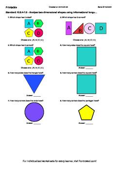 Worksheet for K.G.4-1.0 - Analyze two-dimensional shapes using informational lan