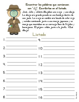 Spanish Reading Worksheet for Letter J