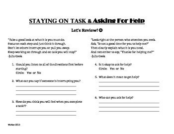 """Worksheet to go with Julia Cook's Book: """"I Just Want to Do It My Way"""""""