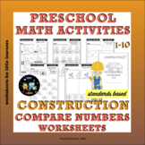 Construction theme Compare Numbers Worksheets  1-10