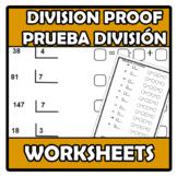 Worksheets - Division proof - Prueba de la división