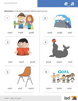 Worksheets - Long Vowel Sounds E - Gr 1-2