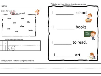 Worksheets and Printable Activities Sight Words