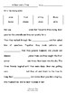Worksheets for A BEAR AND A TREE by Stephen Michael King - Comprehension & Vocab
