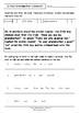 Worksheets for IS YOUR GRANDMOTHER A GOANNA? by Pamela Allen - Comprehension