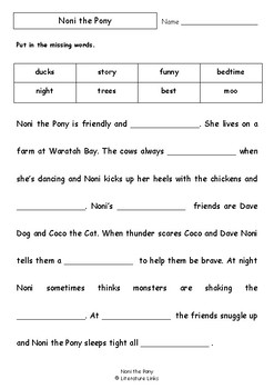 Worksheets for NONI THE PONY by Alison Lester - Comprehension & Vocab