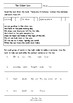 Worksheets for THE SILVER SEA by Alison Lester & Jane Godwin Comprehension Vocab