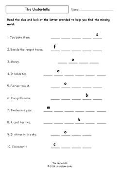 Worksheets for THE UNDERHILLS by Bob Graham Comprehension & Vocab Focus