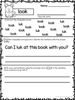 Word Work - Worksheets for Rule Breaker Words