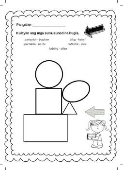Worksheets in Filipino