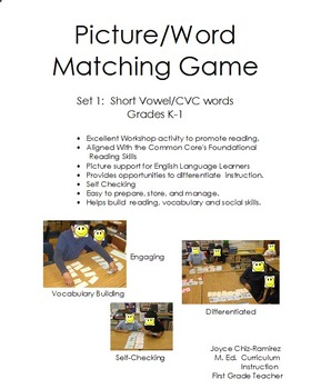 Picture/Word Matching Game Set 1 Short Vowels