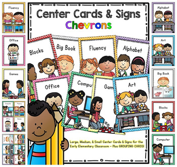 Programmable Center Signs and cards - (Chevron)