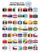 World Flags Flash Card Set