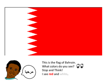 Colors (An eBook of World Flags)