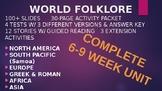 World Folklore & Mythology Close Reading Unit: (6-9) Weeks Bundled Unit