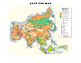 World Geography - Asia - Physical Geography Maps Activity
