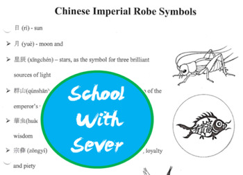 World History Ancient China Imperial Robes China PowerPoint Lesson Ancient China