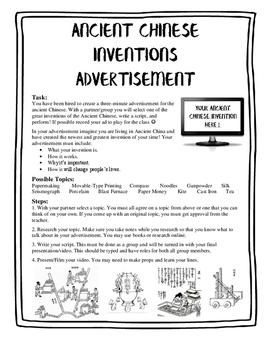 World History - Ancient Chinese Inventions Project
