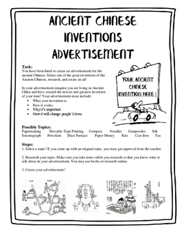 World History Chinese Inventions Ancient Chinese Project Ancient China Project