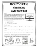 World History Chinese Inventions Ancient Chinese Project A