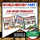 World History Beginning of Civilization Pennant Word Wall (51 Words)