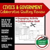 Civics & Government Collaborative Quilt, Classroom Display, Collaborative Poster