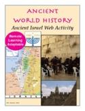 World History /HS/ Ancient Israel Web Activity