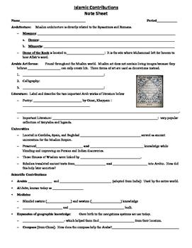 World History: Islamic Civilizations Unit Interactive Notebook
