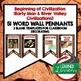 World History Word Wall Early Man to Empires Pennants (World History Bundle)